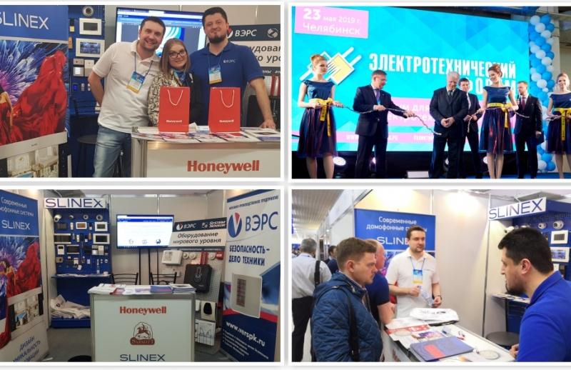 В Челябинске состоялся 28-ой Электротехнический форум!