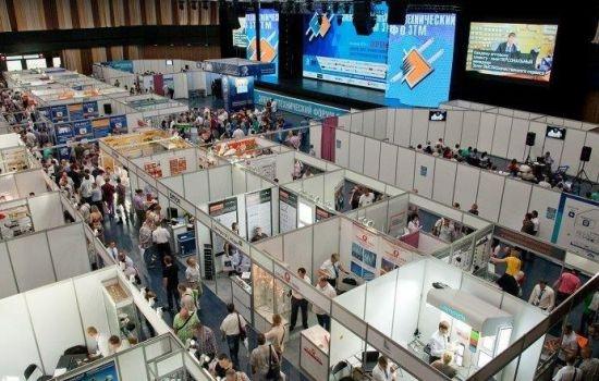 Slinex на 21-м Электротехническом форуме в г. Новокузнецк
